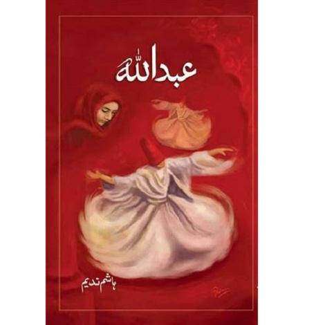 Abdullah Novel By Hashim Nadeem