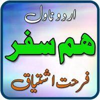Humsafar Novel by Farhat Ishtiaq