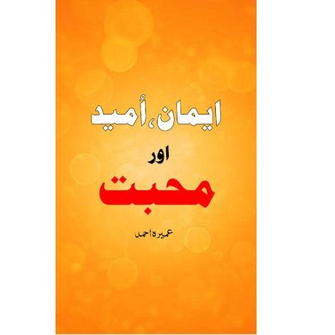 Imaan Umeed Aur Mohabbat Novel by Umera Ahmed