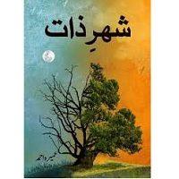 Sher-E-Zaat Novel by Umera Ahmed