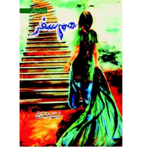 Humsafar Novel by Farhat Ishtiaq