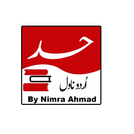 Hadd Novel by Nemrah Ahmed