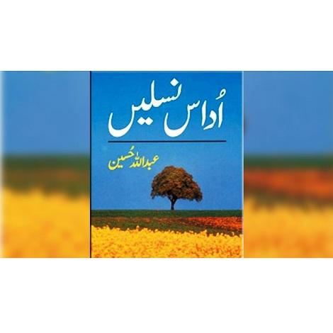 Udas Naslain Novel by Abdullah Hussain