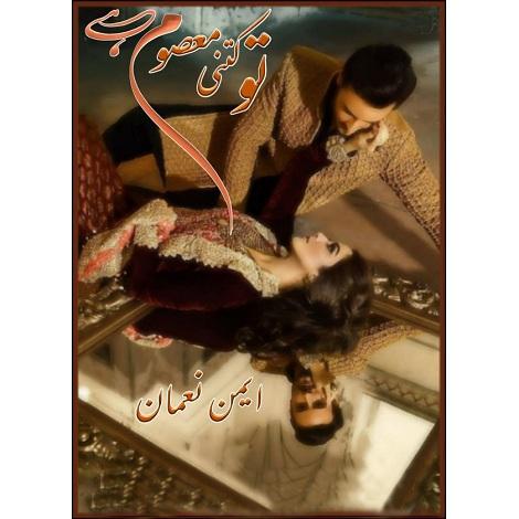Tu Kitni Masoom Hai Novel by Aymen Nauman