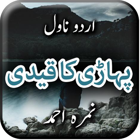 Pahari Ka Qaidi Novel by Nemrah Ahmed