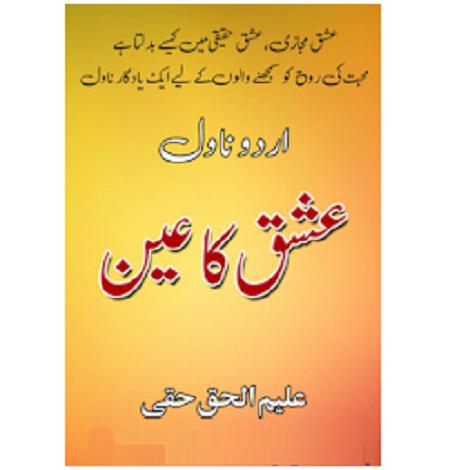 Ishq Ka Ain Novel by Aleem Ul Haq Haqqi
